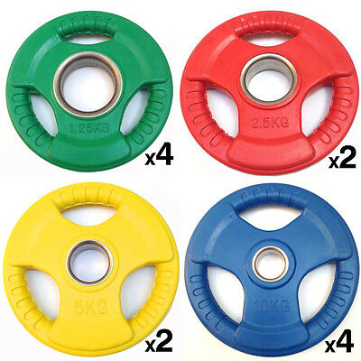 Tri Grip Olympic Weight Plates Discs Gym Barbell Fxr Sports 60Kg Set -50Mm Hole