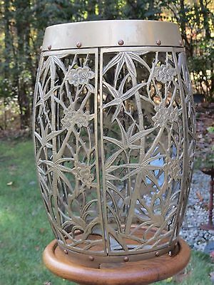 Vintage Mid Century Pierced Brass Chinese Garden Stool/Seat Drum End Table Stand