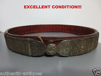 ANTIQUE OTTOMAN FORGED SILVER ALLOY BELT ORIGINAL 19th Century Islamic VERY RARE