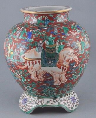 ANTIQUE JAPANESE PLANTER JARDINIERE VASE with KUTANI ELEPHANT DESIGN