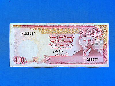1986 Pakistan 100 Rupees Banknote *P-41a.2*     *VG*    *Sig #10*
