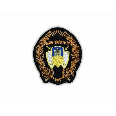 Stalker - Army PATCH/BADGE
