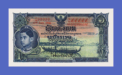 THAILAND - 1 BAHT 1936s - Reproductions
