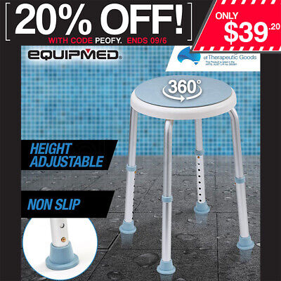 NEW Equipmed Shower Chair Stool with Adjustable Swivel Seat Bath Aid Aluminium