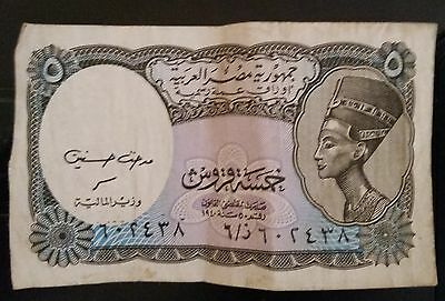 Vintage old 5 Egyptian Piasters Bill