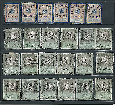 Austria Revenue Fiscal Stamps Duplicated Lot Of 1883