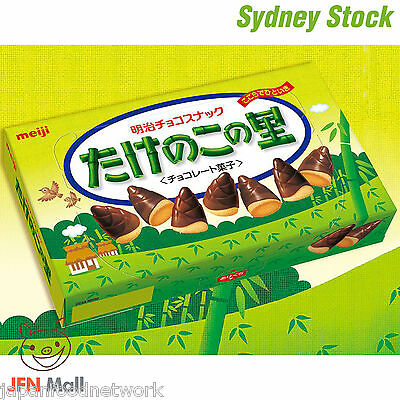 MEIJI collaboration of chocolate and cookies Bamboo shoot Shape 70g x 10 Packs