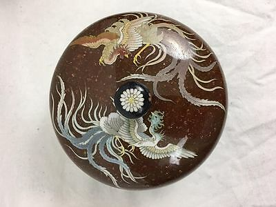 Fine Japanese Cloisonne Box with Phoenix Early 20th Century