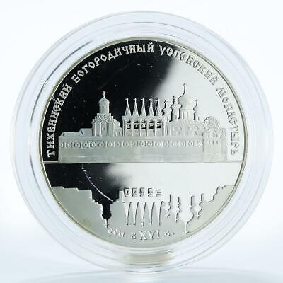 Russia 25 rubles Tikhvin Assumption Monastery silver coin 2006