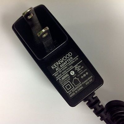 NEW Kenwood Power Supply Part # W08-1247, (for Charger KSC-35S)
