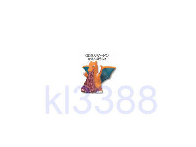 Bandai Pokemon Kids Collection Kimewaza Series Trading Figure P5 - Lizardon #002