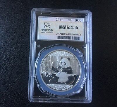 2017 Silver Panda Coin 30gram CGCI Holder, Early Offer