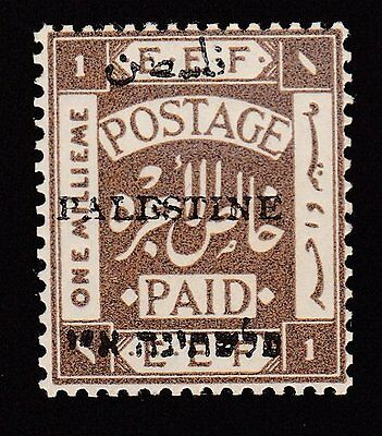 PALESTINE Old 1m  with Multi Overprint ERRORS - See Scan  VF  MNH UMM
