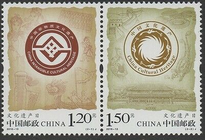 CHINA 2016-13 CHINESE CULTURAL HERITAGE DAY, set of 2 stamps, Mint NH