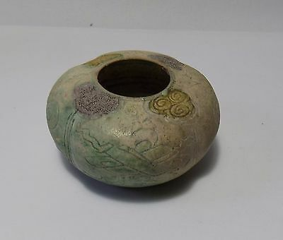 Chinese Antiquity Sancai Glaze Water Pot Coupe Literati Motif 4 Lobed Form Tang
