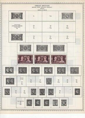 Lot of 14 Vintage Great Britain Stamps - Post Offices Abroad - Morocco- Mint