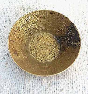 Vintage Old Brass Islamic Calligraphy Written Beautiful Bowl
