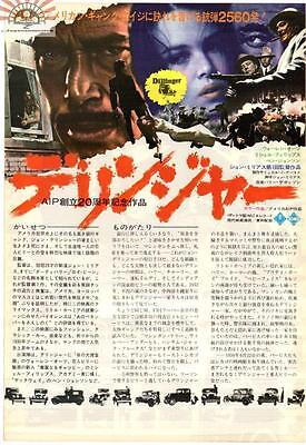 MCH28189 Dillinger 1973 Japan Chirashi Mini Movie Poster Flyer