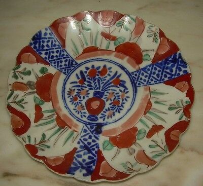 Antique Japanese Imari Hand Painted Bowl With Scalloped Rim
