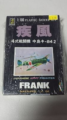 "Doyusha Japanese Army Fighter ""Frank"" Brand New 1/100 Scale"