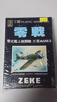 "Doyusha Japanese Army Fighter ""Zeke"" Brand New 1/100 Scale"