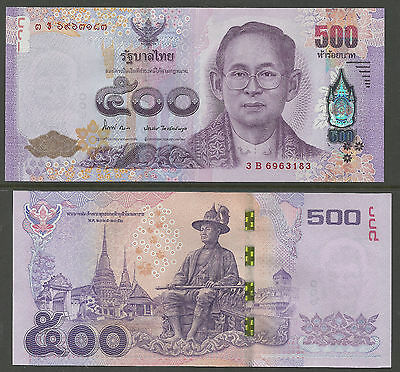 THAILAND 500 BAHT KING BANKNOTE Temple.
