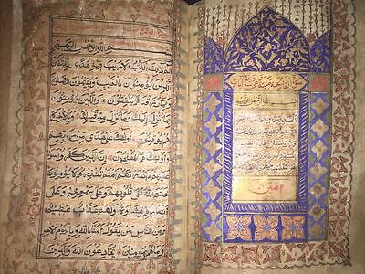 illuminated naksh Quran Manuscript written by Shaikh Imam Ali in 1207 Hijri