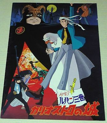 Lupin the 3rd Castle of Cagliostro Movie Program Art Book Hayao Miyazaki Anime