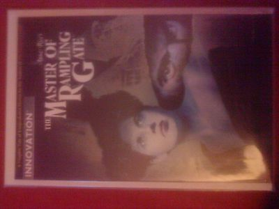 The Master Of Rampling Gate by Anne Rice