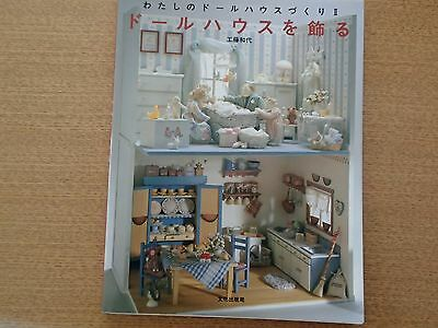 Doll House Decoration Japanese Book