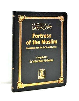 SPECIAL OFFER: Fortress of the Muslim (Leathery Effect) (Pocket Size - Black)
