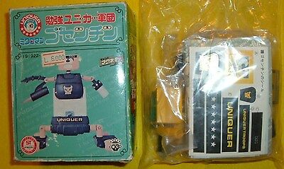 UNIQUER TROOPS TAKARA JAPAN MAGNETIC ROBOT MICRONAUTS MICROMAN MIB old70 MAGNEMO