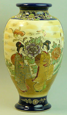 Antique Japanese Meiji Period Satsuma Pottery Vase C.1910