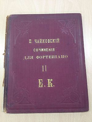 Tchaikovsky's Oeuvres Completes Vol.III (1874)