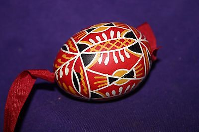 Vintage Hand Painted Empty Egg Shell Ornament b