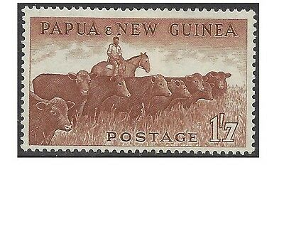 Papua New Guinea 1958 1/7 Brown CATTLE (1) Hinged Mint SG 22