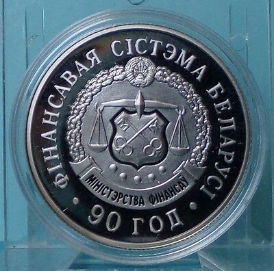 Belarus 1 Ruble 2008 Financial System of Belarus. 90th Anniversary PP Proof