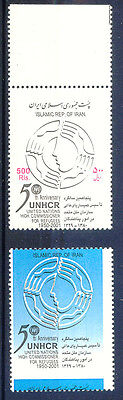 2304 PERSIA 2001 500 Rls. 50 Jahre UNHCR UNO Refugees U/M 2 MISSING COLOURS RRR!