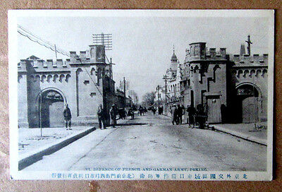 VINTAGE EARLY 1900s POSTCARD DEFENCE OF FRENCH & GERMAN ARMY PEKING CHINA EXC