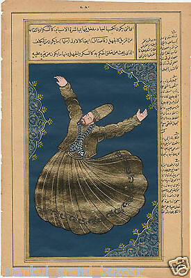 Ottoman Turkish Miniature Painting Whirling Dervish