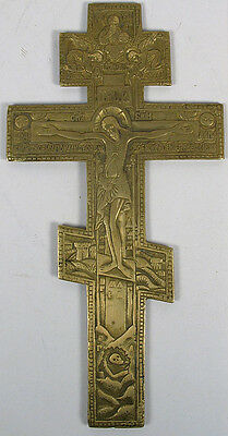 19th c ANTIQUE RUSSIAN ORTHODOX ICON BRASS JESUS CHRIST SAVIOR CROSS CRUCIFIX 4