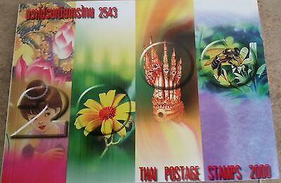 Postage Stamps Of Thailand 2000 NEW