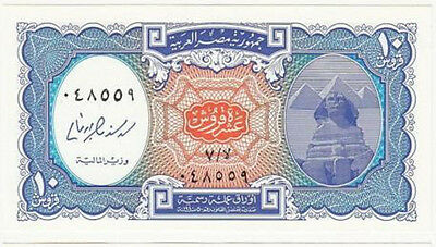 Egypt  10 Piastres Unc P.189 Replacement Banknote