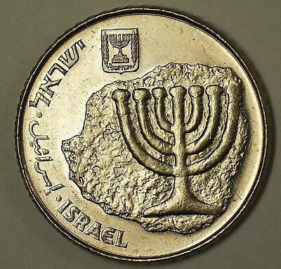 1984 Israel 100 Sheqalim Menorah Uncirculated Large Coin Reeded Edge