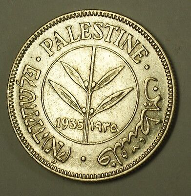 1935 Palestine Israel 50 Mils Silver 720 Circulated Quarter Sized Coin