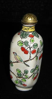 Vintage Chinese Enamel Copper Snuff Bottle Hand painted - Bird