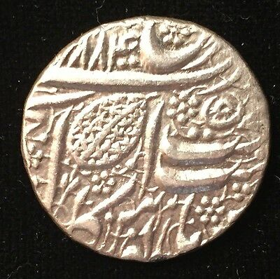 Sikh Empire silver rupee 1827 - appears uncirculated - ships free within USA