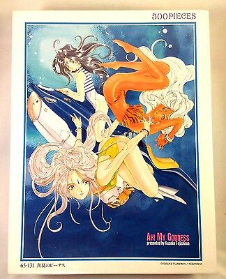 Ah! My Goddess Kosuke Fujishima Anime Jigsaw Puzzle Factory Sealed Art Japan