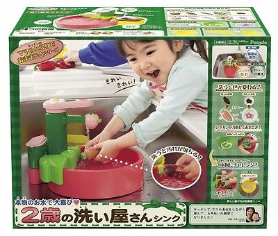 NEW Play house play dishwashing sink cute JG-002 from Japan
