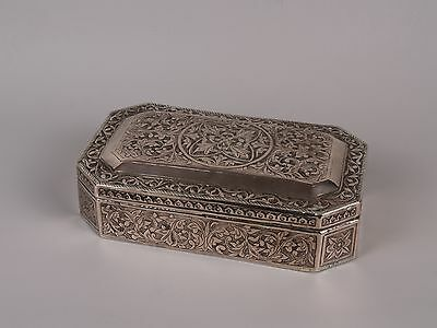A Large 19th c. Malay Silver Betel (Sirih) Box.